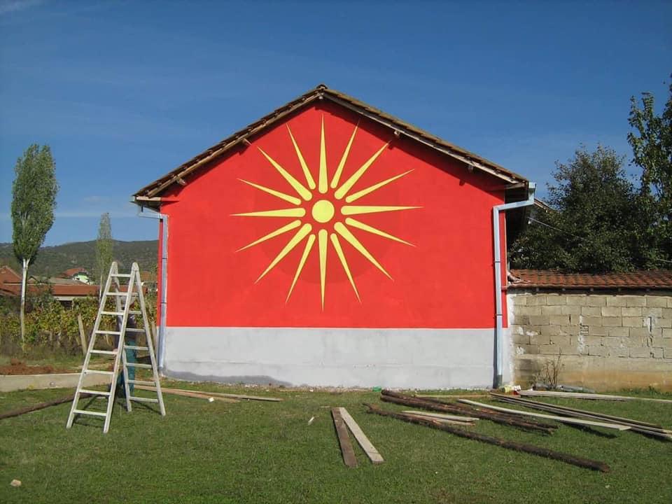 МАКЕДОНСКИ НЕПОКОР: Сонцето од Кутлеш угреа на цела фасада од куќа и фрла сенка врз брусачите