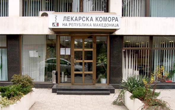 ЛЕКАРСКА КОМОРА: Филипче и Спасовски да најдат лек за насилствата во здравствените установи