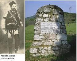 НА ДЕНЕШЕН ДЕН: Во борба против 3.000 турска војска, откако го уби јузубашијата, со последниот куршум се самоуби војводата Леонид Јанков
