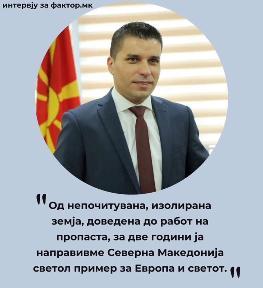 НИКОЛОВСКИ: Од работ на пропаст, за две години С. Македонија ја направивме светол пример во Европа и во светот