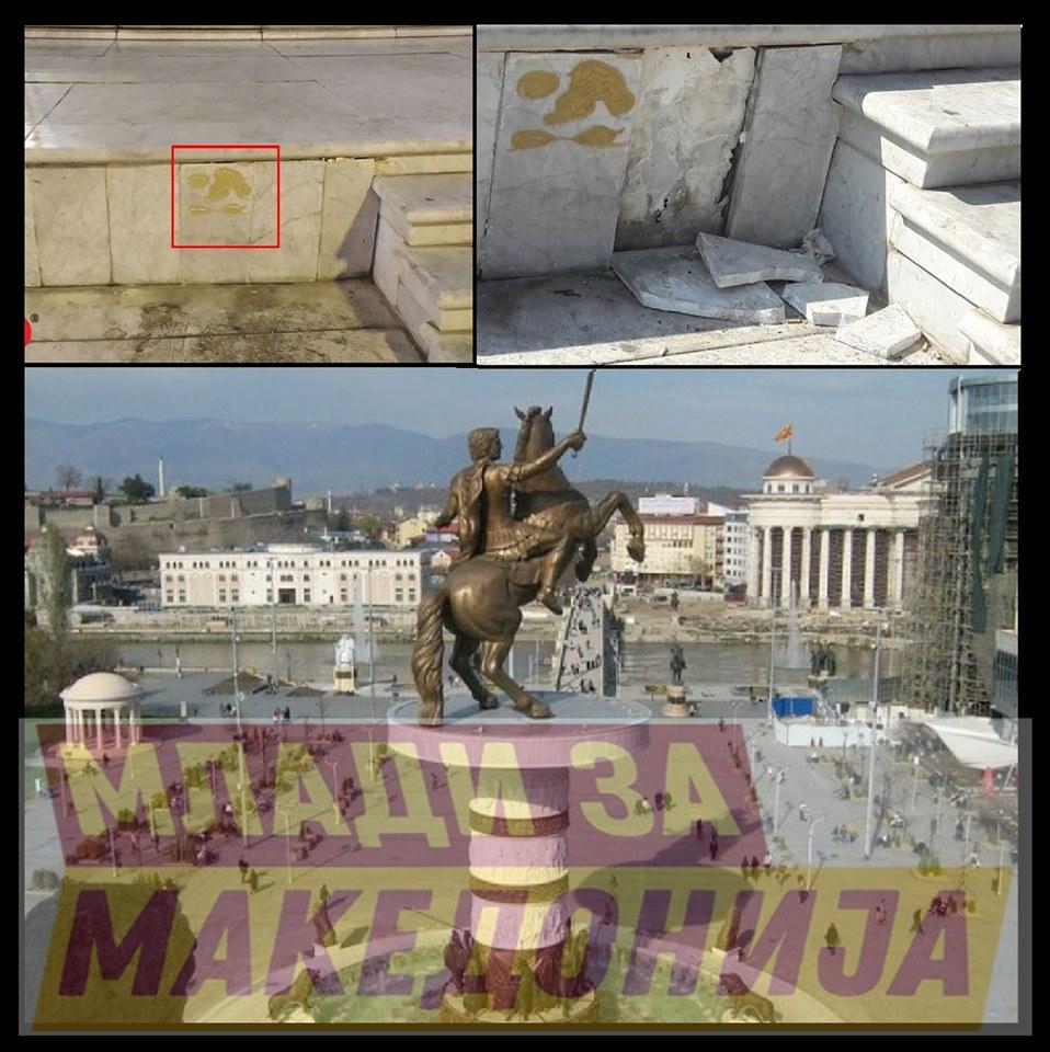 ЦРВЕНО-ЖОЛТ ОТПОР: По Прилеп, летна хеленската плочка и од споменикот на Александар Македонски во Скопје