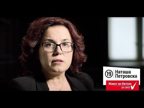 """(видео) АКРОБАЦИЈА: Градоначалничката на Битола, Наташа Петровска направи """"стој на глава"""""""