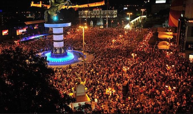 (фото) НЕКОГАШ И ДЕНЕСКА: Вака се слави Денот на независноста на Република Македонија