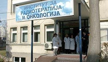 МЗ задолжено да направи план за подрачни одделенија за онкологија и радиотерапија