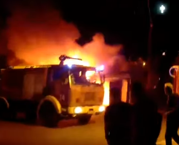 Пожар во скопската населба Козле (ВИДЕО)