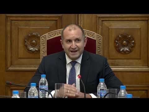 Румен Радев на 5 мај почнува консултации за нов состав на ЦИК