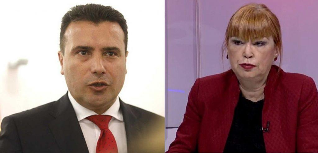 ВМРО-ДПМНЕ: Со што ги плаши Боки 13 Русковска и Заев, кого 2 месеца не го повикуваат на распит?