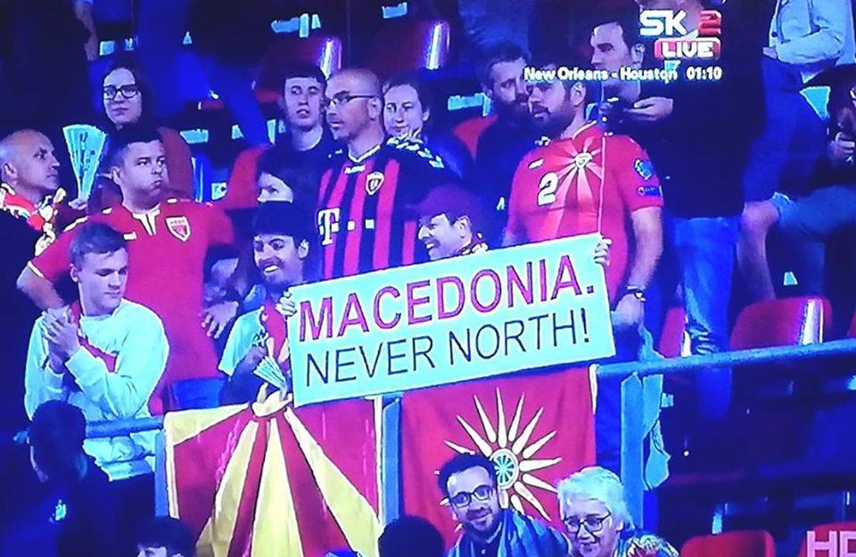 """Никогаш """"Северна"""" и во Летонија, со забранетото знаме, се разбира!"""