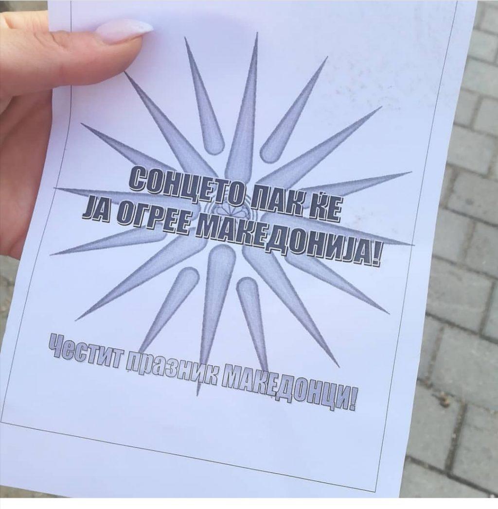 СТРУМИЦА ПОПЛАВЕНА СО ЛЕТОЦИ: Сонцето пак ќе ја огрее Македонија!