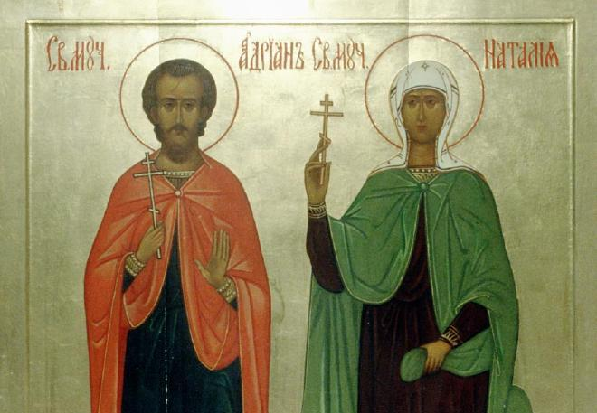 КАЛЕНДАР НА МПЦ: Денеска е Св. маченици Адријан и Наталија