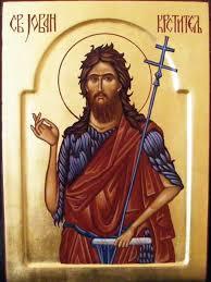 МПЦ: Денеска е Отсекување на главата на Св. Јован Крстител