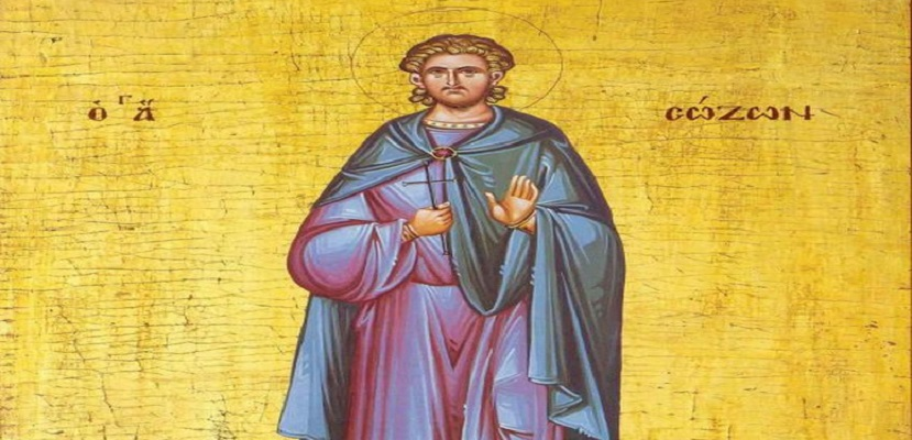 КАЛЕНДАР НА МПЦ: Денеска е Св. маченик Созонт