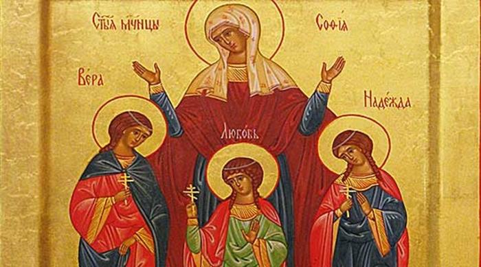 СВ. МАЧЕНИЧКИ ВЕРА, НАДЕЖ, ЉУБОВ И СОФИЈА: Утре е празник на мајките и нивните ќерки