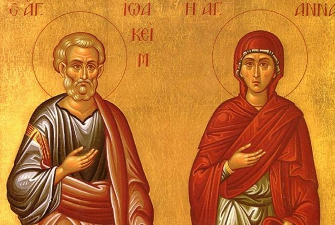 Св. праведни богоотци Јоаким и Ана: Празник на родителите на Пресвета Богородица