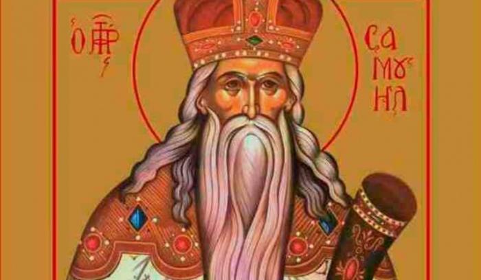 КАЛЕНДАР НА МПЦ: Денеска е Св. пророк Самуил