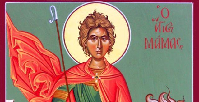 КАЛЕНДАР НА МПЦ: Денеска е Св. маченик Мамант