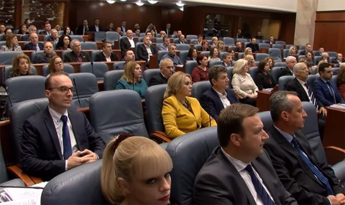 СОБРАНИЕ: Пратениците од ВМРО-ДПМНЕ бараат итно разрешување на Катица Јанева