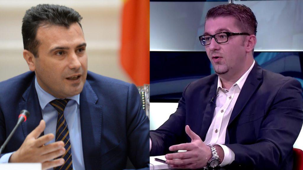 ДЕНЕСКА ТВ ДУЕЛ: Мицкоски и Заев ќе ги соочат аргументите за жешкото изборно и бомбашко лето