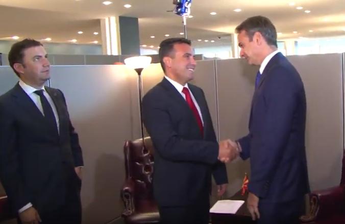 ЗАЕВ СО МИЦОТАКИС: Ние ќе спроведеме се, а Грција ќе помогне да добиеме датум