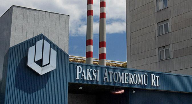 Унгарија: Автоматски се изгасна еден реактор во атомската централа во Пакш