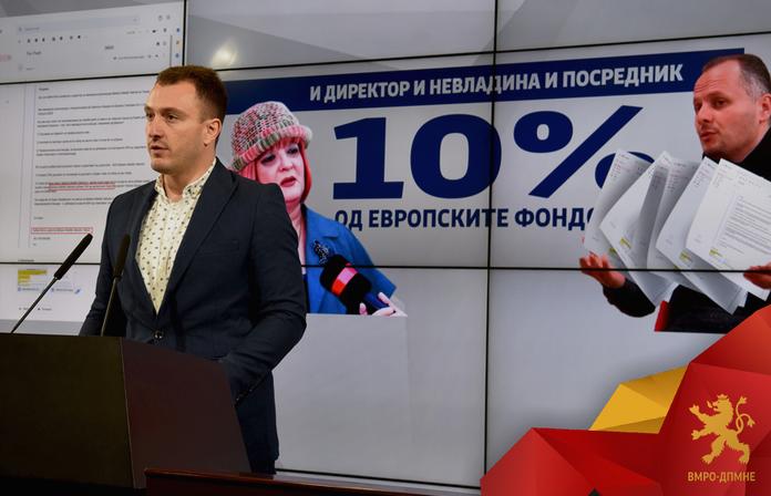 Андоновски го повика Обвинителството да го истражи работењето на Лидија Димова