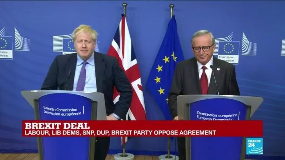 ЈУНКЕР-ЏОНСОН: Конечно, на 31 октомври В. Британија излегува од ЕУ со договор