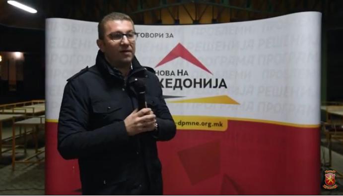 МИЦКОСКИ: Спасовски нека ја праша Лиле Стефанова, таа ќе му каже за пораките на вибер од 9 јануари!