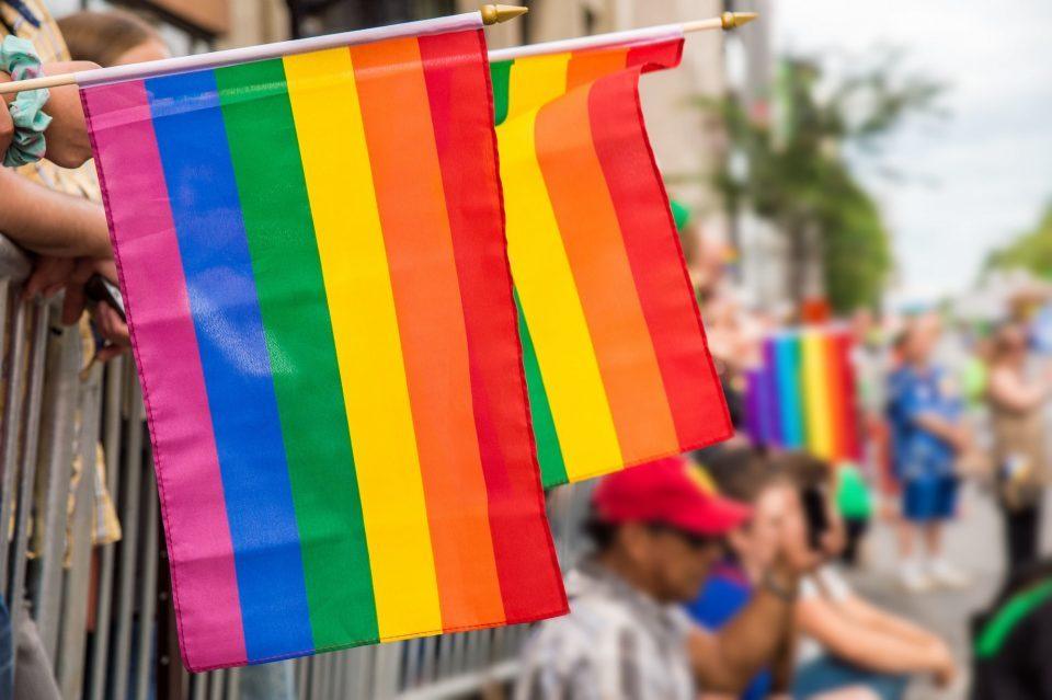 Косово: Денеска Парада на гордоста во Приштина