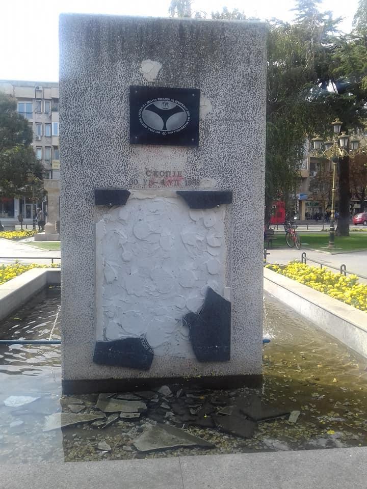 СРАМ СРЕДЕ СКОПЈЕ: Искршена плочата-сведок за геноцидот во Егејска Македонија