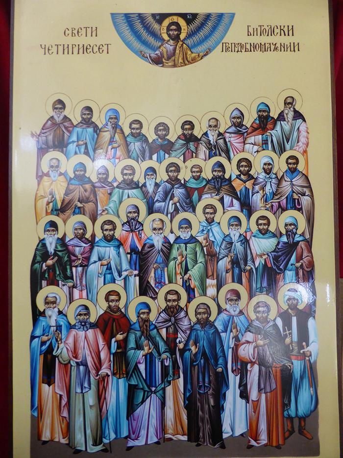 СО ВЕРАТА ВО ХРИСТА ДО СМРТ: Турчин посакал да си ја смени верата одушевен од Светите 40 битолски преподобномаченици