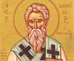 КАЛЕНДАР НА МПЦ: Денеска е Св. свештеномаченик Дионисиј Ареопагит