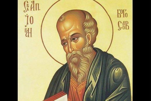 НАЈСАКАНИОТ И НАЈМЛАДИОТ ИСУСОВ УЧЕНИК: Денеска е упокојување на Св. Јован Богослов