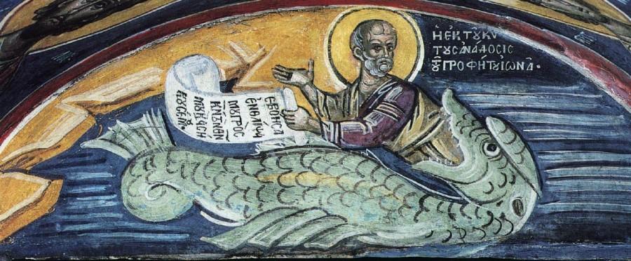 КАЛЕНДАР НА МПЦ: Денеска е Св. пророк Јона