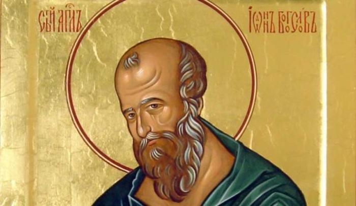 КАЛЕНДАР НА МПЦ: Денеска се слави Св. апостол и евангелист Јован Богослов