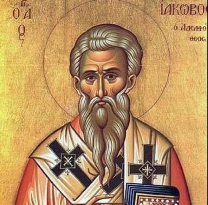 КАЛЕНДАР НА МПЦ: Денеска се слави Св. апостол Јаков Алфеев