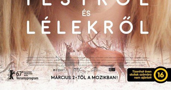 Современа унгарска кинематографија: Четири филмови на Киненова