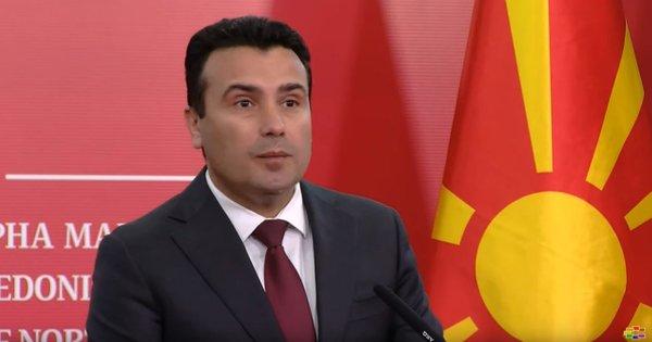 ЗАЕВ: Јас не ја знам реакцијата на Бугарската академија, сега од вас ја слушам, но ќе реагираме