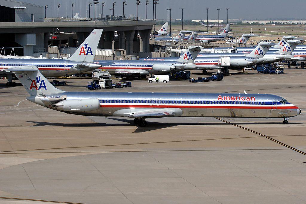Американ ерлајнс: Доживотен билет е една од најлошите бизнис-мерки во историјата