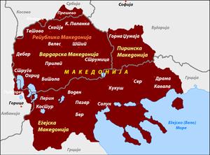 """(фото) МАКЕДОНСКА ВИКИПЕДИЈА: Гоце Делчев, Даме Груев и Јане Сандански """"станаа Бугари"""""""