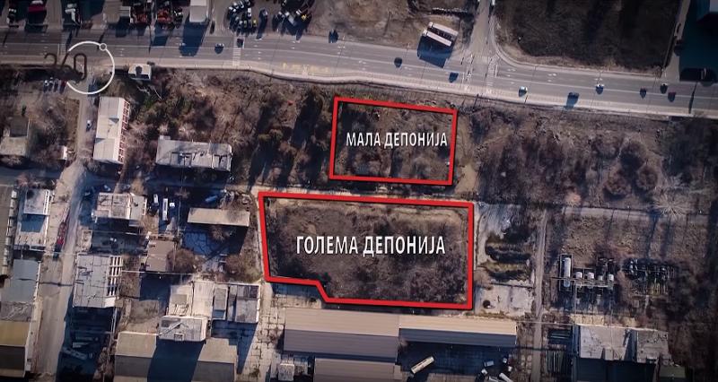 ЕКОЛОШКА БОМБА ВО АЕРОДРОМ: Неуспешен тендерот за отстранување на линданот од ОХИС
