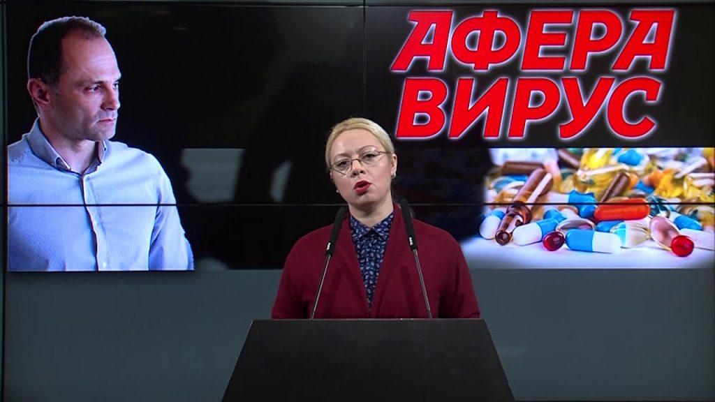 АНДОНОВСКА: Во здравството на Филипче има нов криминален вирус, има и признание за рекетирање и поткуп, а институциите молчат