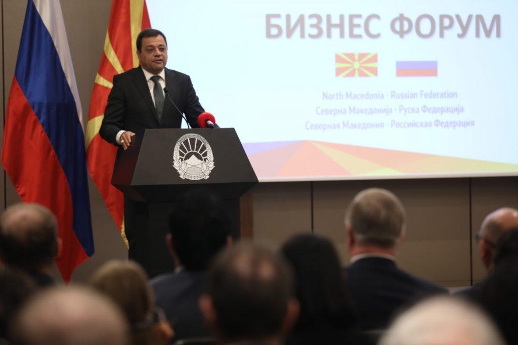 ЗАЕВ: Руските компании да влезат на нашиот пазар и да ги искористат нашите поволности