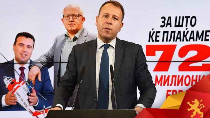ЈАНУШЕВ: ЈО итно да го расчисти случајот со 72-те милиони евра на САРХЕМС