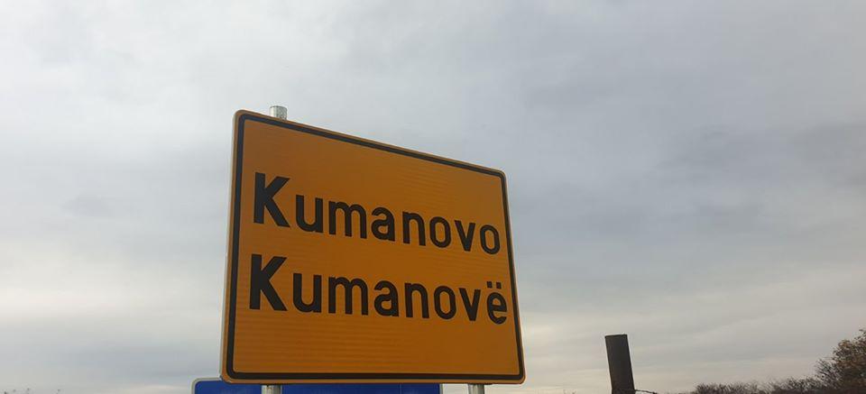 Од новите двојазични патокази во општина Куманово исфрлено кирилското писмо