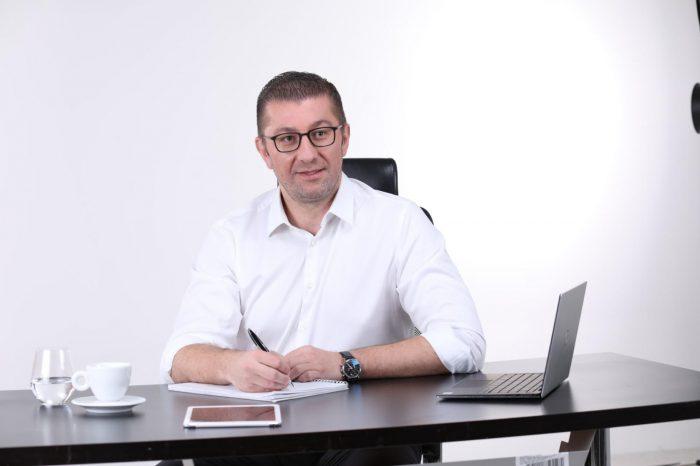 """МИЦКОСКИ ЗА """"КУРИР"""": Рускоска и тие од Апелациониот суд со кои таа фингира кавга, се всушност извршители на Заев"""