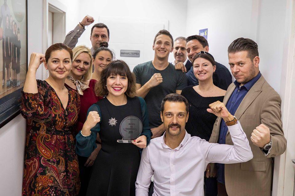 ИЗБОР ЗА 2019: Министерката Мила Цароска избрана за жена на годината