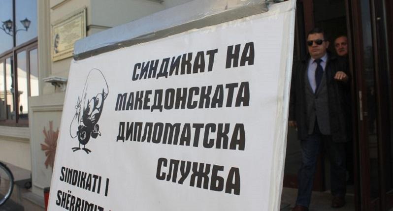 МАКЕДОНСКИ ДИПЛОМАТСКИ СИНДИКАТ: Мирисаат на политичка злоупотреба 21 оглас на Димитров за ДКП пред избори