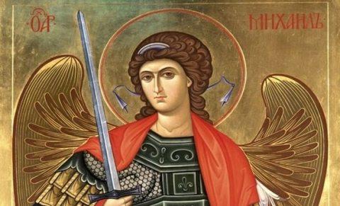 КАЛЕНДАР НА МПЦ: Денеска е Собор на св. архангел Михаил