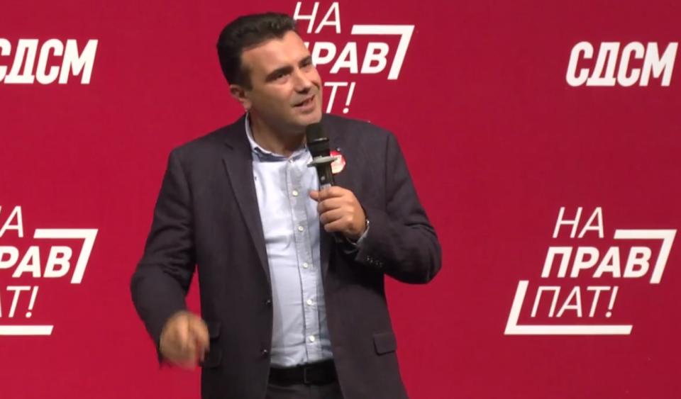 ЗАЕВ СО НАВРЕДИ И ЗАКАНИ: Додека дишам, додека постојам, Груевски нема да се спаси