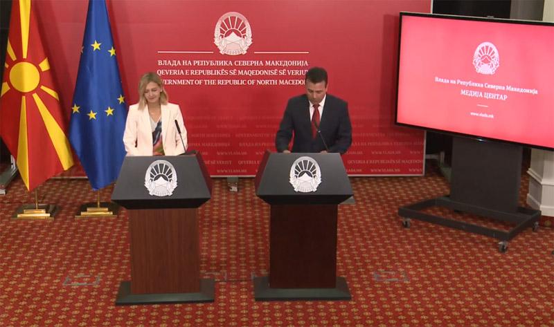 """СЕ БАРААТ ТАКИ ФИТИ И НЕГОВИОТ БРОЈЧАНИК: Дуото Заев-Групер денеска ја задолжи """"Северна"""" за нови 20 милиони евра!"""